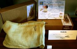 麦のホットパック
